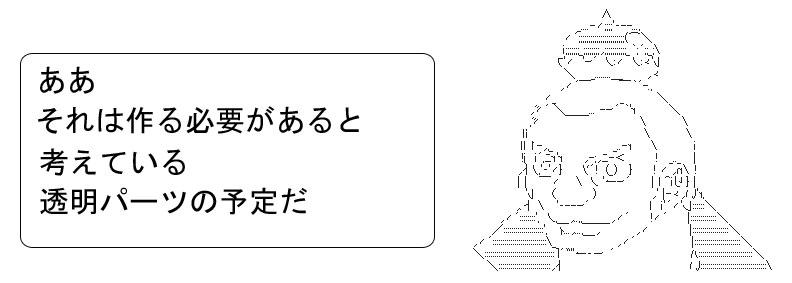 MMS145.jpg