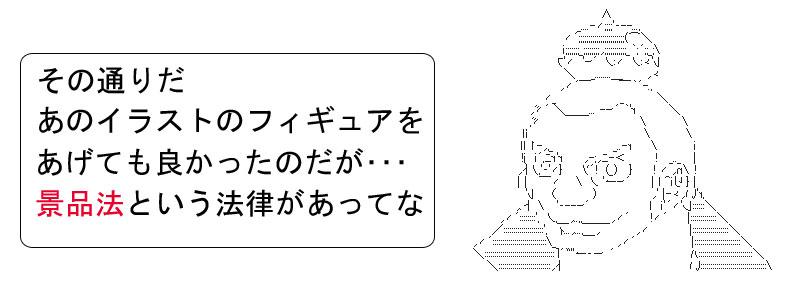 MMS149.jpg