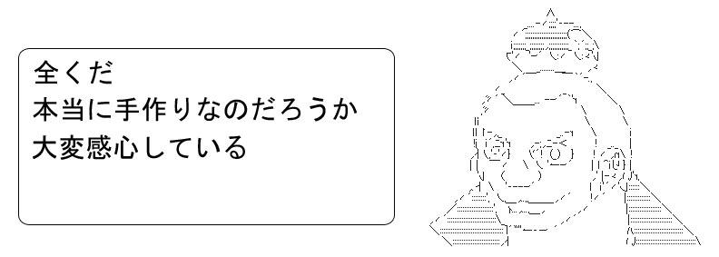 MMS153.jpg