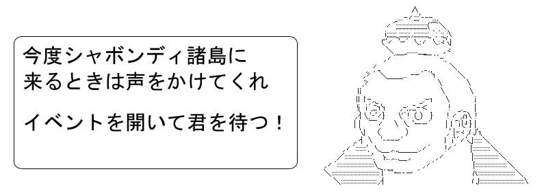 MMS161.jpg