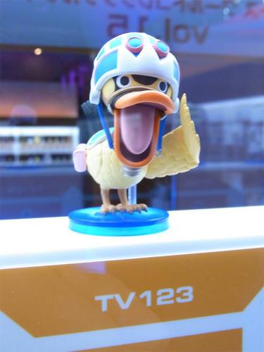 TV123.jpg