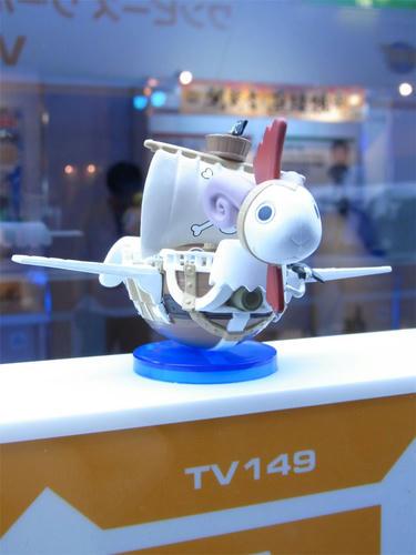 TV149.jpg