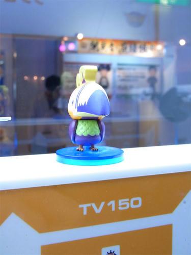 TV150.jpg