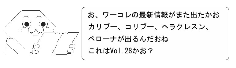 MMS167.jpg