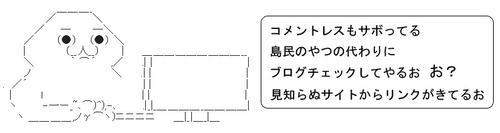 yarukatu101.jpg