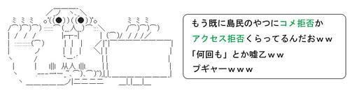 yarukatu111.jpg