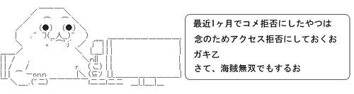 yarukatu112.jpg