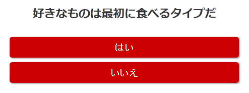 504828f4.png