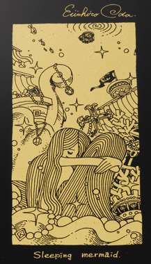 sleeping-mermaid.png