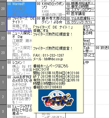 f358fb61.png
