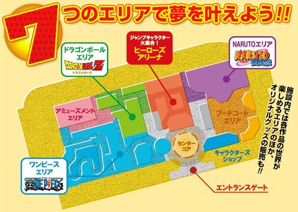 themepark_image01.jpg