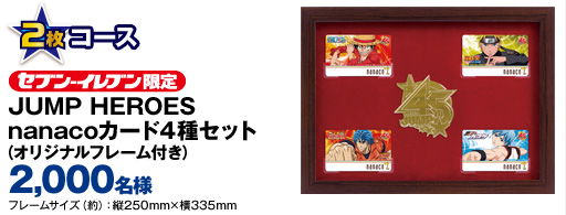 item_c_02_01.jpg