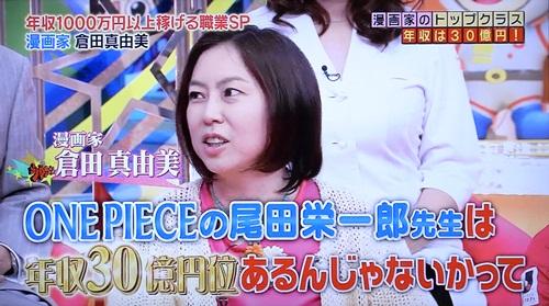 jobchan0525-01.JPG