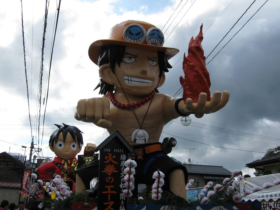 Sammelthread für kleinere News aus Japan - Seite 3 1375848_545977868806978_772717964_n