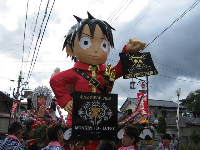 Sammelthread für kleinere News aus Japan - Seite 3 1381753_545977565473675_1405713526_n