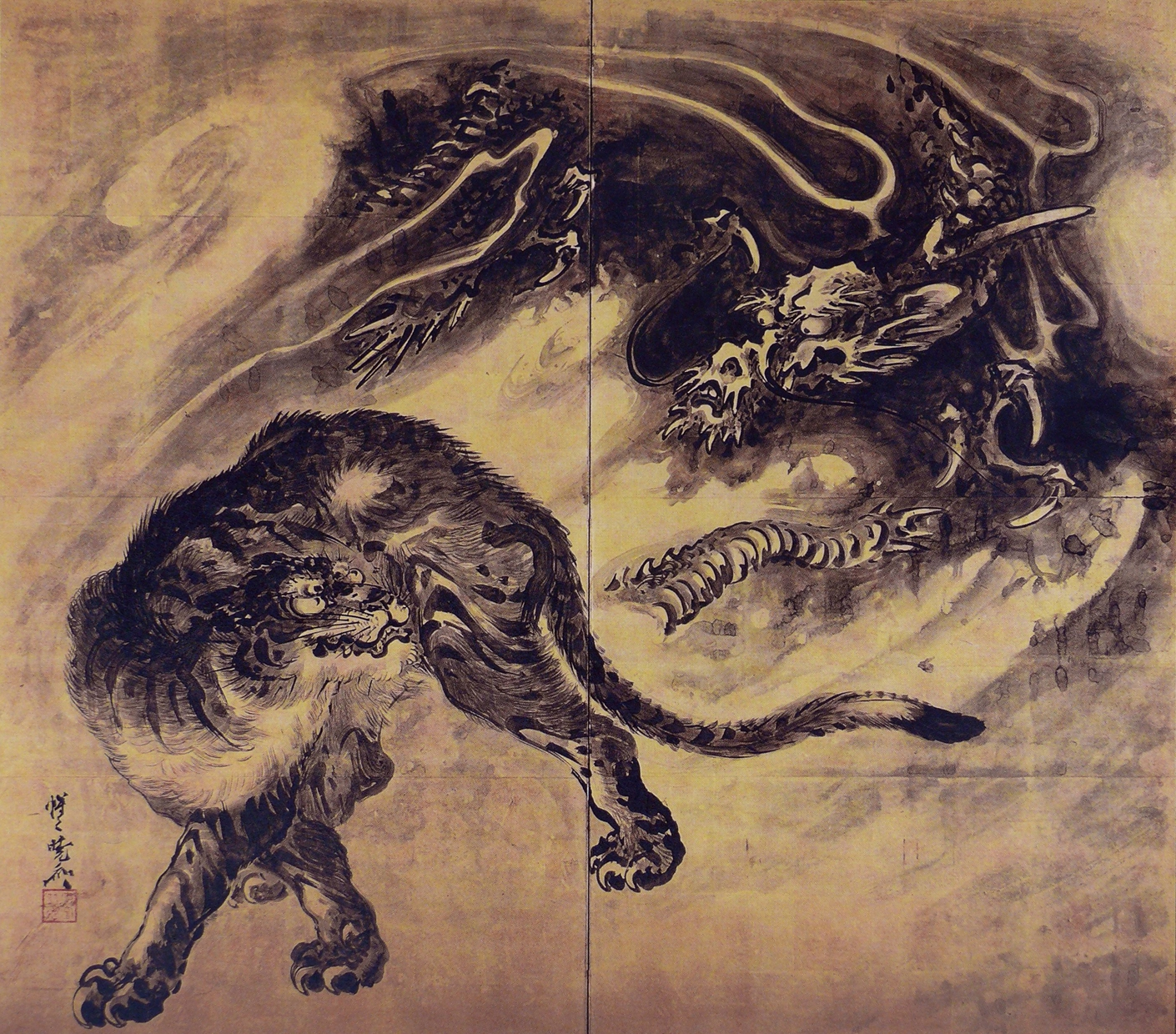 龍の画像 p1_15