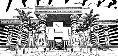 アラバスタ王国の画像 p1_34