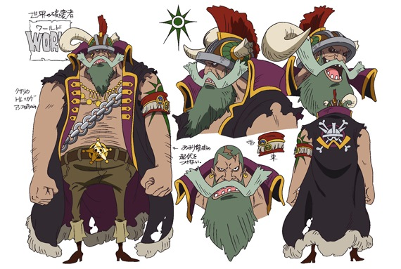 One Piece New World Characters Wallpaper LOGPIECE(ワンピ�...