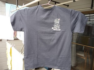 感謝・ありがとうございますTシャツ
