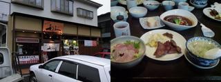 松島だ、ああ松島だ松島だ (5)