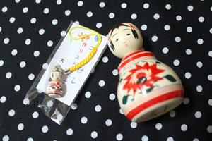 naruko2.jpg.JPG