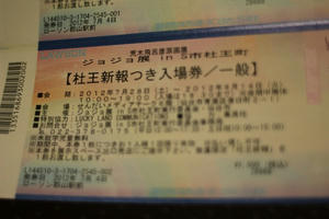 jojo2.jpg.JPG