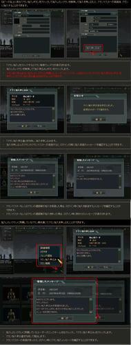 sa_kanyu.jpg
