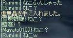 09.02.25-2.JPG