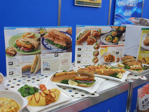 foodshow.JPG