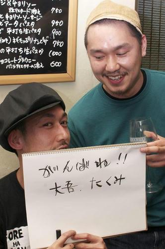 CRO_4370.JPG