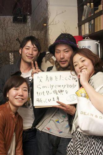CRO_4378.JPG