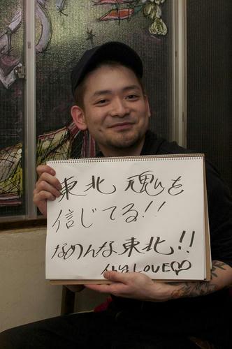 CRO_4379.JPG