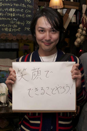 CRO_4383.JPG