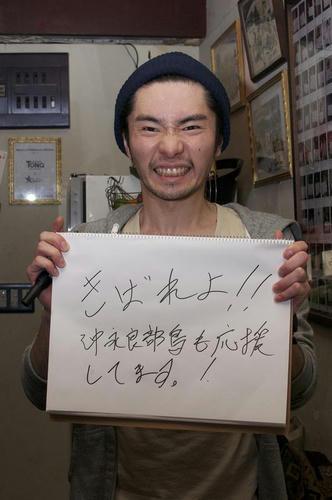 CRO_4384.JPG