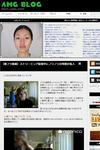【親フラ動画】ストリーミング配信中にノリノリの母親が乱入 【 AMGブログ 】