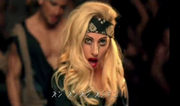 LADY GAGAと氷川きよしのコラボ「I'm in ズンドコ  with JUDAS」。Night Flight Flash