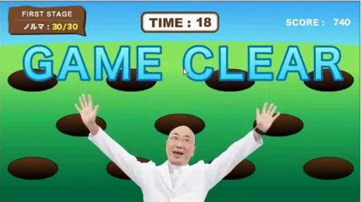 高須クリニックの公式サイトで遊べるブラウザゲーム「院長なでなで」のTAS動画。まずどこから突っ込んだらよいのか。