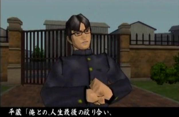 『実況プレイ動画』アンリの【恋とケンカと青春の日々】