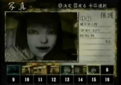 『実況プレイ動画』怖いシーンをBGMで可愛く見せるキリンさんの零~月蝕の仮面~訛り実況