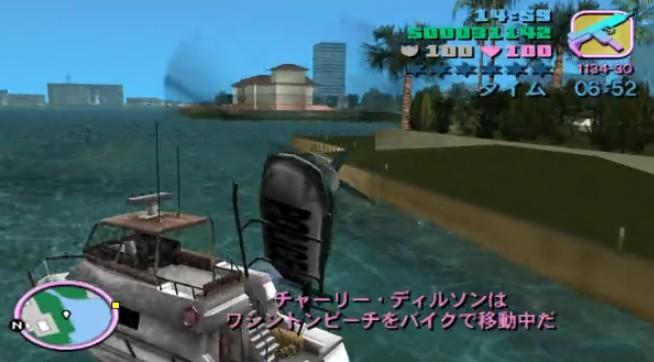 Grand Theft Auto Vice Cityの最速動画