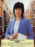 茨城県行政書士会へ