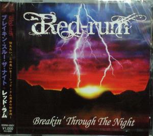 cd_breakin.jpg