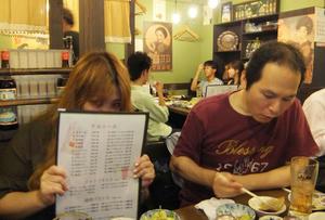 20120624_022.jpg