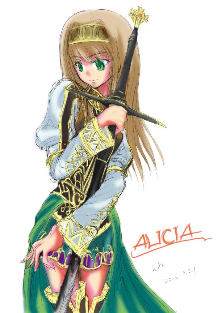 アリーシャ