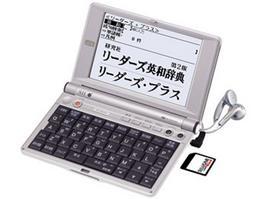 SEIKO 音声対応電子辞書 SR-E8000