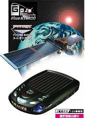 ユピテル GPSコードレスレーダー探知機 SG-310DW