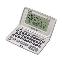 CASIO 電子辞書 XD-E700N【B級品】