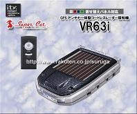 ユピテル GPSアンテナ一体型コードレスレーダー探知機 VR63i