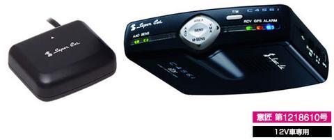 ユピテル ダウンロード対応GPSレーダー探知機『C456i』