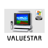 NEC デスクトップパソコン VALUESTAR R VR570/FG『PC-VR570FG』